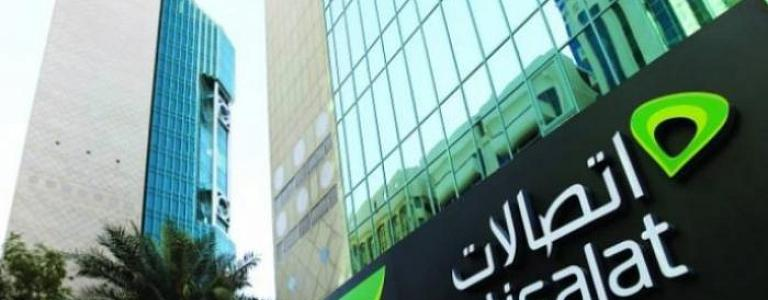 UAE: Etisalat announces surprise to the owners of packages