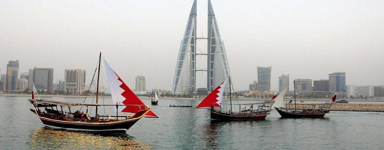 Bahrain: Find out about the Kingdom's weather today