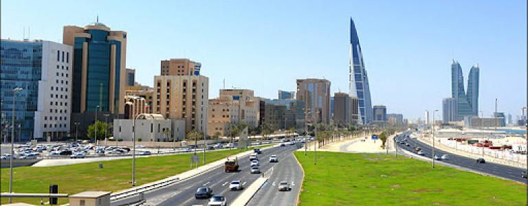 Bahrain: Meteorological forecasts for the Kingdom's weather today