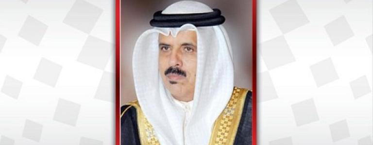 Bahrain: An important statement from the Minister of Education for public schools