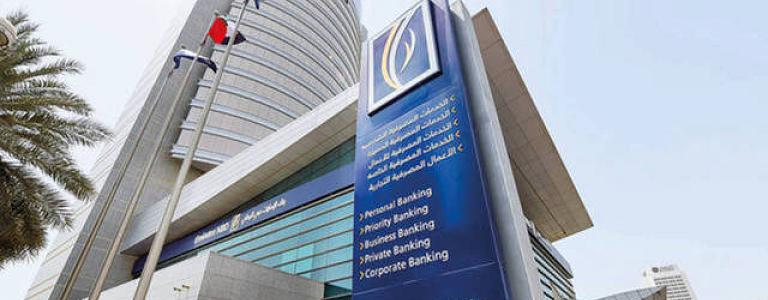 Emirates banks announce new and distinctive banking services for all residents