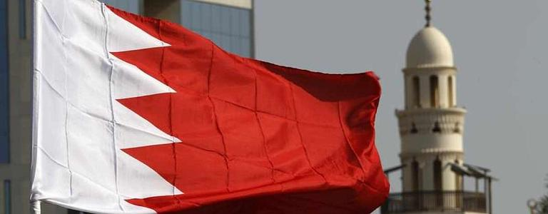Bahrain: Universities announce granting fees up to 50%