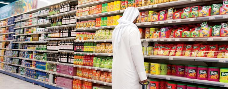 UAE: A decrease in the prices of seven commodity and service groups and a rise in others.. Get to know them