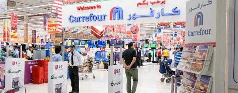 UAE: Carrefour offered 260 free shopping carts and discounts of up to 50%