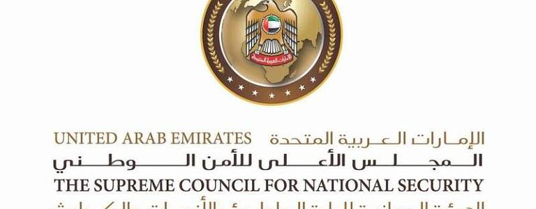 UAE: The Emergency and Crisis Management Committee announces the cancellation of the corona examination, starting tomorrow
