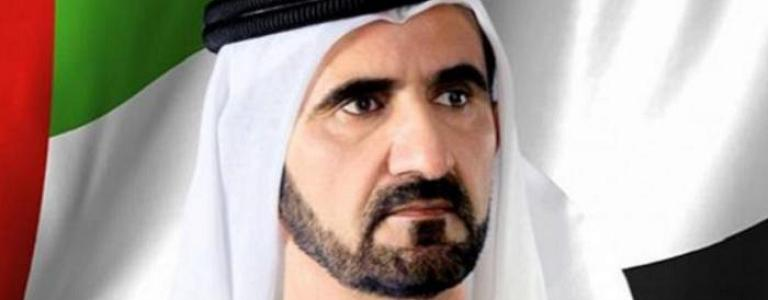 Urgent: His Highness Sheikh Mohammed bin Rashid issues an important law for all citizens to support projects