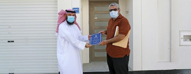 Bahrain: The Ministry of Housing announces the start of the first installments of the Buhair housing project