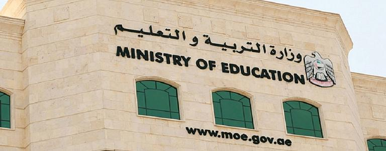 UAE: An important statement from the Ministry of Education