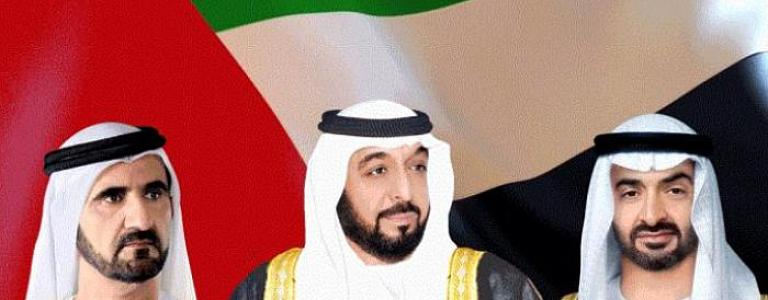 UAE: The President, Vice President and Mohamed bin Zayed offer their condolences to the King of Morocco