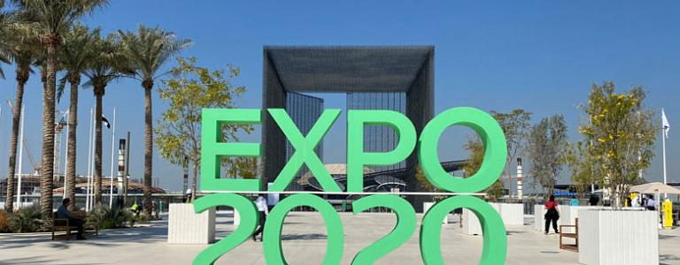 Availability of online communication services at Expo for free