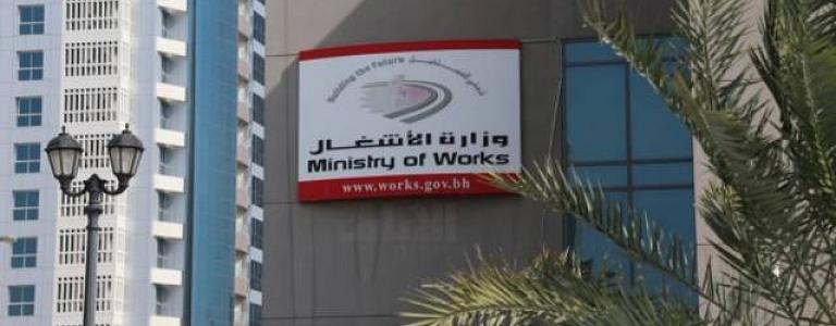Bahrain: Construction of a service street in the southern Bahrain development project