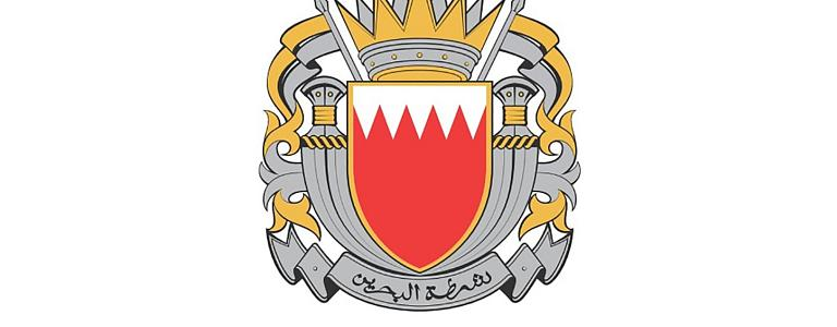 Bahrain: The Ministry of Interior applies alternative penalties to 30 convicted persons