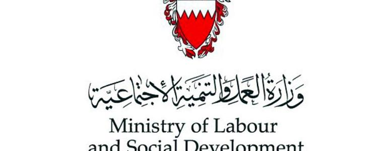 Bahrain: Employing a large number of citizens through the National Employment Program