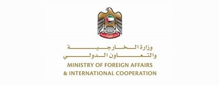 UAE: A statement from the Ministry of Foreign Affairs and International Cooperation condemning the terrorist attacks