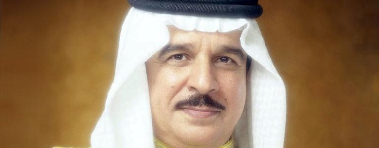 Bahrain: His Majesty the King issues a decree abolishing the National Oil and Gas Authority