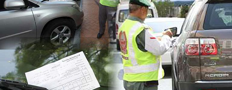 UAE: Traffic violations raise controversy and give the perpetrator the right to object