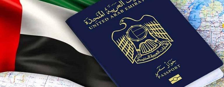 UAE: A bank account of $4,000, to a 5-year tourist visa requirement