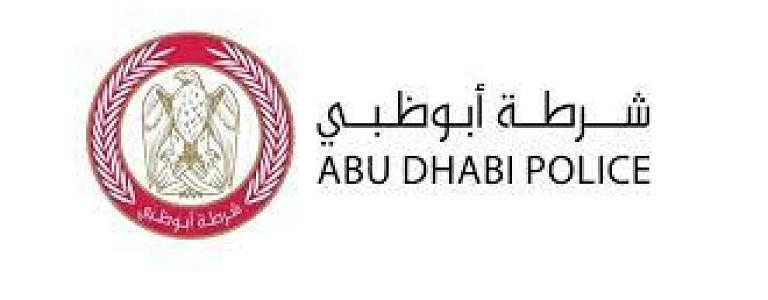 Abu Dhabi Police mourns four of its cadres... who died in the line of duty
