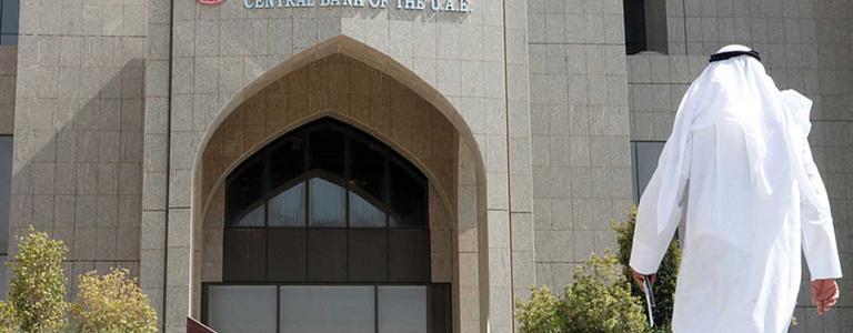 UAE: A statement from the Central Bank regarding employment and salaries