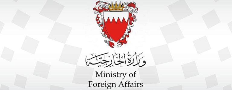 The Ministry of Foreign Affairs expresses its deepest condolences and sympathy to the Kingdom of Bahrain over the victims of the plane crash