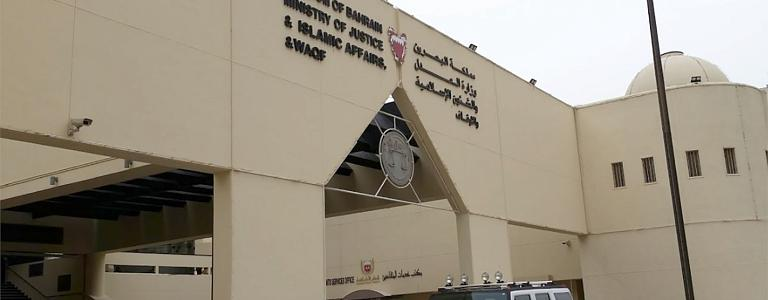 Bahrain: 4 accused referred to the Criminal Court in a case of human trafficking