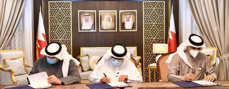 """Bahrain: The amendment of the """"added value"""" will take place through discussion and approval by the legislative authority"""