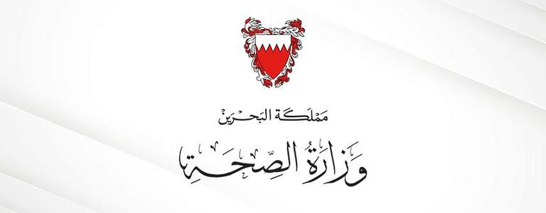 Bahrain: Health records 42 new cases of corona, and 63 cases have recovered
