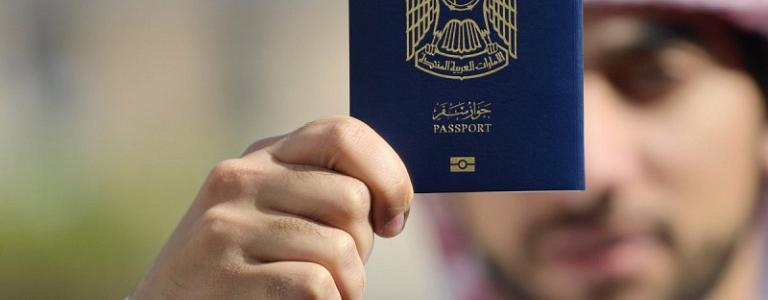 The UAE passport is back in the lead in the world